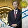 Ban Ki Moon Newspaper