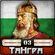 TaHrpa