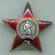 RedStar 687