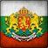 Bulgarian Diplomatic Corps