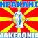 Katerini Makedonia