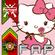 kitty.pipa