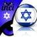 Israeli Girl