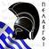 Hellas makedonia